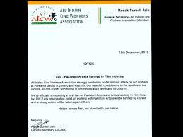 Javed Akhtar Lambasts Imran Khans Pulwama Speech He Has