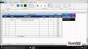 How To Maintain Stock In Excel In Hindi Create Stock Maintain