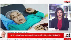 أشرف زكى لتليفزيون اليوم السابع: دنيا سمير غانم تبرعت لأحد الممثلين رغم  انشغالها - اليوم السابع