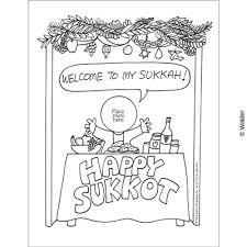 Small Picture Welcome to My Sukkah Happy Sukkot Personalized Sukkah Decoration