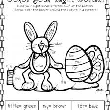 Color By Sight Word Words St Patricks Day And Baabbbbddedbfd Adult
