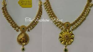 Latest Gold Haram Designs In 40 Grams 40 Grams Gold Necklace Designs Gold Haram Design In 40