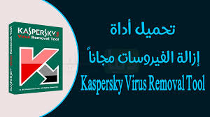 Kaspersky Virus Removal Tool 15.0.22.0 images?q=tbn:ANd9GcT