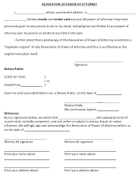 blank power of attorney power of attorney document template durable power of attorney