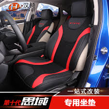 get ations dedicated to the tenth generation civic honda civic seat cover cushion cover 16 surrounded seasons seat
