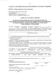 Текстовый отчет по производственной практике медсестры образец  Отчет по практике Отчет и дневник производственной профессиональной Регламент работы главной старшей медсестры на период прохождения
