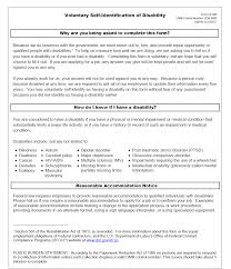 rti field staff application form disabilty cc 305