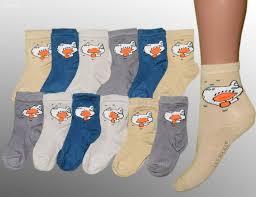 сиалис оптом носки