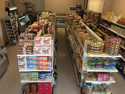 Panah Bakery Halal Meat Home Facebook