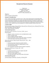 Sample Resume For Medical Receptionist Sampleme For Receptionist With No Experience At Doctors Office In 57