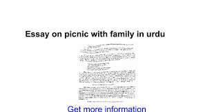 essay on picnic family in urdu google docs