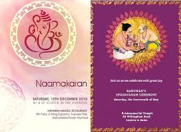 naming ceremony cards inspired invitation template card free in marathi