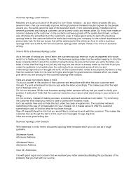 Example Of Apology Letter Speculative Job Application Cover Letter