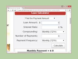 Annual Payment Calculator 24 Easy Ways to Calculate an Annual Payment on a Loan 1