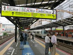 osaka train route guide how much can