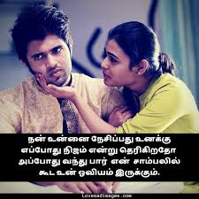 full hd images of love quotes tamil. Contemporary Love Love Failure Images With Quotes In Tamil Full Hd Of