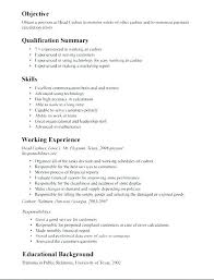 Customer Service Duties List Beginner Resume Template Entry Level