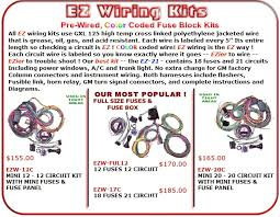 ez wiring kits ez image wiring diagram ez wiring on ez wiring kits