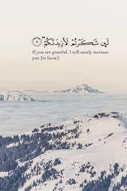 Every single day in our lives is a beautiful combination of best possible humanly efforts and allah's will and his help. Pin On Quranic Quotes