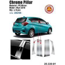 Perodua Myvi 2018 Car <b>Chrome</b> Door Window Pillar <b>Chrome</b> ...