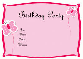 birthday invitation card at rs 10 piece