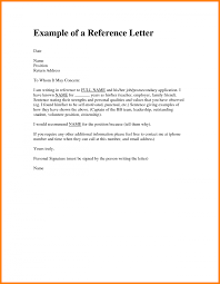 Examples Of Personal Recommendation Letters Cover Letter Samples