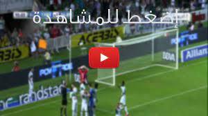 مشاهدة مباراة الهلال والرائد بث مباشر في الدوري السعودي - صحيفة الوئام  الالكترونية