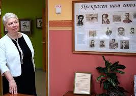 meduza Министр образования велела проверить диссертации своих  meduza Министр образования велела проверить диссертации своих подчиненных на плагиат Вести Якутии