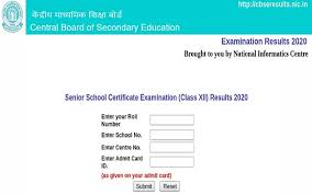 cbse 12th result 2021 stueda in