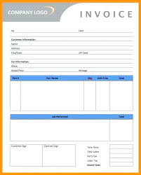 Automobile For Sale Sign Used Car Contract Form For Sale Sign Template Free Printable