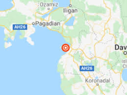 Potsdam, dec 16 — an earthquake of magnitude 6.2 struck mindanao in philippines early today, the gfz german research centre for geosciences said. Earthquake Of Magnitude 6 4 Strikes Mindanao Philippines World Gulf News