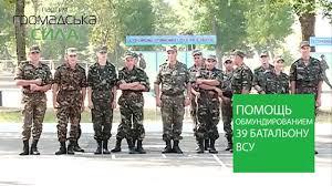 видеозаписи александра стрецкого вконтакте