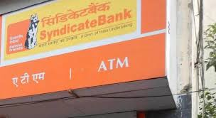 Syndicate Bank Syndicate Bank Gathers 3 500 Fresh Ideas To Bring In Ease Of