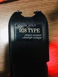 Đèn pin chích điện 928 - Home