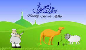 Pin on Eid Ul Adha Images