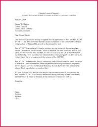 Ordination Invitation Template Template Invitation Letter For Visa Application Invitation