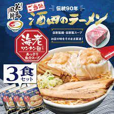 花鳥 風月 海老 ワンタン 麺