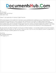 Job Application Letter English Teacher Application Letter For