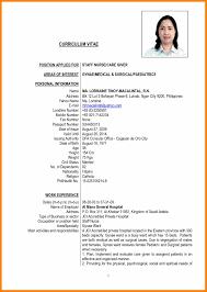 Cv Sample Philippines Filename Handtohand Investment Ltd