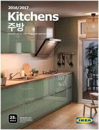 Cuisine Kallarp Ikea Unique Kitchen 28 Green Kitchen Walls Brown And