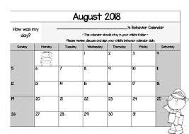 2019 2020 Monthly Class Dojo Clip Chart Behavior Calendar