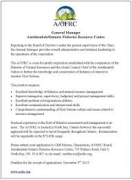 anishinabek ontario fisheries resource centre a ofrc news and events general manager dec 3 2012 job ad