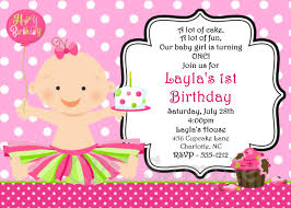 invitations free birthday party invitation templates free 1st