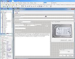Готовая delphi база данных для дипломной работы на тему   view the full image