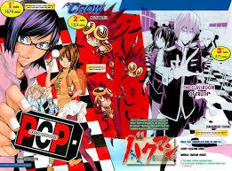 manga page size