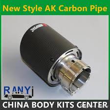 <b>54mm</b>/<b>76mm Carbon Fiber Coated</b> Universal Car Exhaust Pipe Tip ...