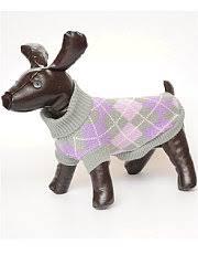 <b>Свитер для собак УЮТ</b> зоотовары 7351448 в интернет-магазине ...