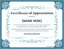 how to make a certificate of completion how to make certificate of appreciation template word 2010