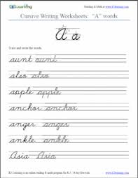 cursive word practice 9 how to write words in cursive math cover