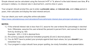 Simple Application Form Interesting Solved Simple Interest Can Be Calculated Using The Formul